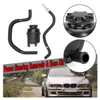 Power Steering Reservoir Tank + Return Hose Cap Kit for BMW E39 525i