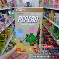 BISKUIT LOTTE PEPERO STICK CHOCO COOKIE 32GR