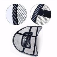 PREMIUM Smart Backrest BUY 1 GET 1 | Smartbackrest ORIGINAL
