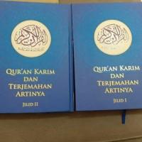 Quran Karim dan Terjemahan Artinya - Alquran yang ditashih Gus Baha