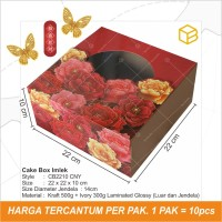 Box Kue Cake Packaging Imlek Sincia Hampers Kemasan Kotak   CB2210 CNY