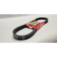 Federal Roller+Vanbel V Belt CVT Honda Beat/Scoopy/Vario 110 ESP (K44)