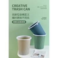 , New tong sampah dengan tempat kantong sampah refill/anabel 6W10