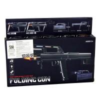 Mainan Anak Folding Gun Pistol Senapan Elektronik Lipat 2 IN 1 Senter