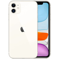 Apple Iphone 11 64GB - Garansi Resmi Ibox