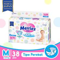 MERRIES TAPE PREMIUM M38S