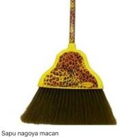 Sapu Motif Macan/ Sapu Nagoya Macan/ Sapu Plastik Macan/ Sapu Totol
