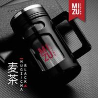 MUGI-CHA Glass Mug Cup Gelas Cangkir Air Kaca 450ml Saringan Teh Botol