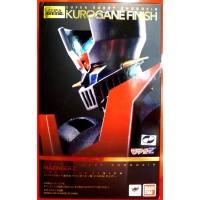 Bandai Super Robot Chogokin - Mazinger Z (Kurogane Finish)