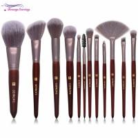 Lucu BT 12Pcs / Set Brush Warna Coklat untuk Eyeshadow / Eyeliner /