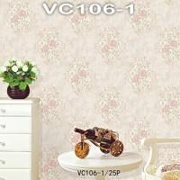 Wallpaper Dinding Bunga Shaby Chic VICTORY VC106-1 - VC106-4