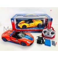 MAINAN ANAK MOBIL REMOTE KONTROL SEDAN SUPER RACING CAR 1:14 RC LAMBOR