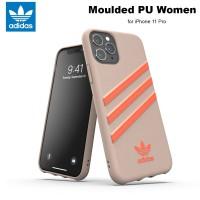 Case iPhone 11 Pro Adidas Originals Moulded Silicone Case - Pro Beige