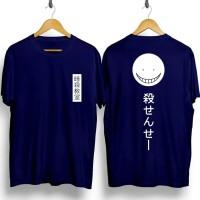 Kaos Baju Distro Grosir dan Ecer Keren Motif Smile Japan