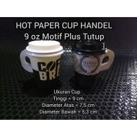 Hot Paper Cup / Gelas kertas 9 oz Motif dengan Gagang Plus Tutup