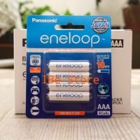 Baterai Rechargeable Panasonic Eneloop AAA 4 pcs 800 MAH