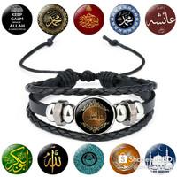 Gelang Kulit Tauhid Kaligrafi Muslim