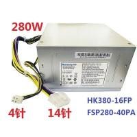 Power Supply PC AIO Lenovo PCC001 PCB033 54Y8896 54Y8859 54Y8902 New