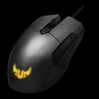 Asus ROG TUF M5-P304 / M5 P304 Gaming Mouse