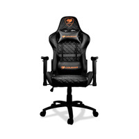 COUGAR GAMING CHAIR ARMOR ONE
