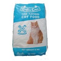 CP Petfood Cuties Catz Food TUNA - 22kg