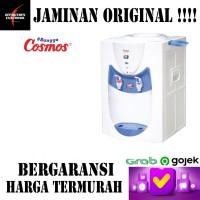 Cosmos Dispenser – Portable Dispenser CWD-1170