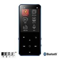 Benjie K11 Bluetooth Portable HIFI DAP Digital Audio Player Body Alloy