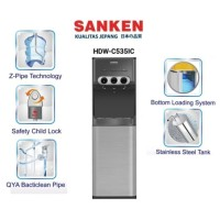 SANKEN Dispenser Galon Bawah Low Watt -HWD-C535IC