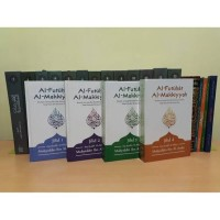 Futuhat Al-Makkiyah Jilid 3 & jilid 4