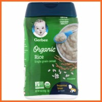 Gerber Baby Food Organic Cereal Rice 227g