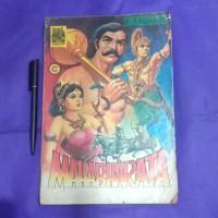 Mahabharata Seri C 1977