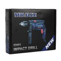 Bor impact drill set ID 003