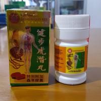 Jianbu Huqian Wan/ Obat sakit pinggang dan rematik