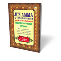 Juz amma & Terjemahan Inggris-Indonesia Terbaru