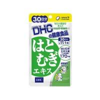 DHC Hatomugi / Adlay Extract For 30 Days Suplemen Kulit Halus Cerah