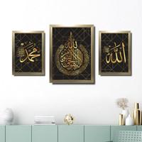 Set poster Kaligrafi Ayat kursi 47 Allah Muhammad Hitam Gold Emas