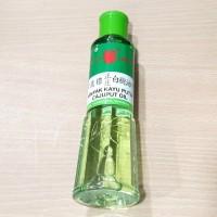 CAP LANG minyak kayu putih cajuput oil 210ml