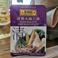 Lee Kum Kee Soup Base for Chicken Hot Pot 60Gr