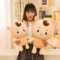 Boneka Plush Drama Goblin boglegel Korea