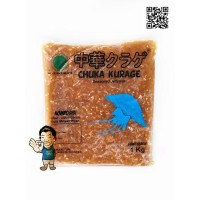 Chuka Kurage Seasoned Jellyfish Ubur ubur Halal 1kg