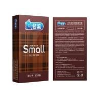 10 pcs kondom latex g small untuk pria
