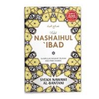 NASHAIHUL `IBAD (HARD COVER)
