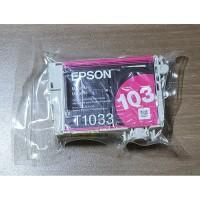 EPSON Paket Cartridge 103 Magenta Losepack Original