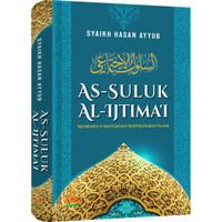 As - Suluk Al - Ijtima'I ; Fikih Sosial