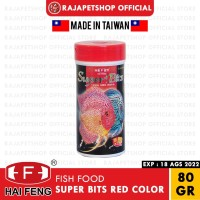 (TAIWAN) HAIFENG DISCUS SUPER BITS RED COLOUR 80 GR PAKAN IKAN DISCUS
