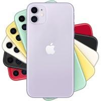 Iphone 11 256 Garansi Resmi
