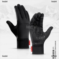 Unik 【FF】Outdoor Winter Sports Waterproof Cycling Gloves Touch