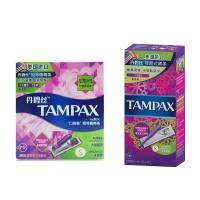 Terlaris Tampax Tampon Super Absorbent Porttable dgn Catheter
