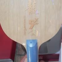 DHS hurricane Long 5 X kayu blade tenis meja pingpong