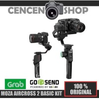 MOZA Air Cross 2 - 3 Axis Gimbal Stabilizer / Moza AirCross 2 dslr